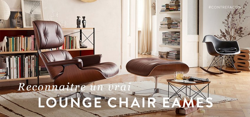 reconnaitre lounge chair eames